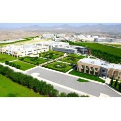 Kuzey Kıbrıs Türk Cumhuriyeti 'nin başkenti Lefkoşa 'da bulunan Uluslararası Kıbrıs Üniversitesi