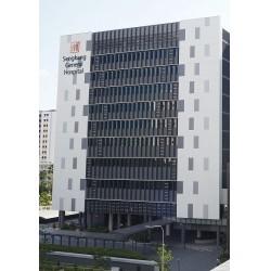 SENGKANG HOSPITAL, SINGAPUR