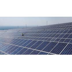 Avrupa ve Orta Doğu'nun tek entegre güneş paneli üretim tesisi Kalyon Güneş Teknolojileri Fabrikası üretime başladı